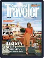 Condé Nast Traveler España (Digital) Subscription March 23rd, 2015 Issue