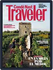 Condé Nast Traveler España (Digital) Subscription March 1st, 2015 Issue