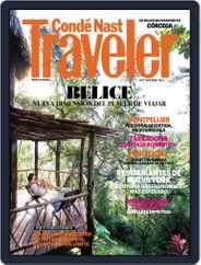 Condé Nast Traveler España (Digital) Subscription September 22nd, 2014 Issue