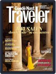 Condé Nast Traveler España (Digital) Subscription April 23rd, 2014 Issue