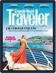Condé Nast Traveler España (Digital) Subscription February 20th, 2014 Issue