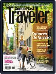 Condé Nast Traveler España (Digital) Subscription February 21st, 2013 Issue