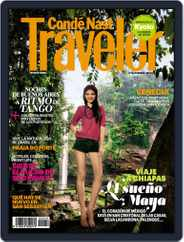 Condé Nast Traveler España (Digital) Subscription January 21st, 2013 Issue