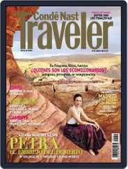 Condé Nast Traveler España (Digital) Subscription April 26th, 2012 Issue