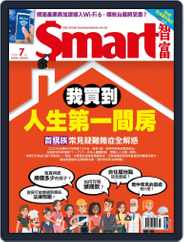 Smart 智富 (Digital) Subscription July 1st, 2020 Issue
