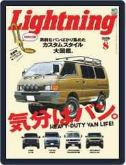Lightning (ライトニング) (Digital) Subscription June 30th, 2020 Issue