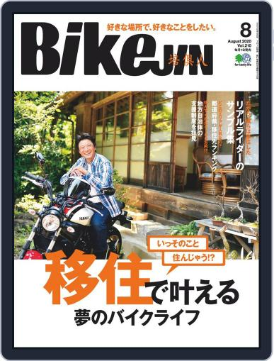 Bikejin/培倶人 バイクジン July 1st, 2020 Digital Back Issue Cover