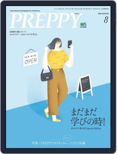 PREPPY (Digital) July 1st, 2020 Issue Cover