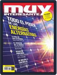 Muy Interesante México (Digital) Subscription July 1st, 2020 Issue