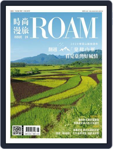 ROAM 時尚漫旅 July 1st, 2020 Digital Back Issue Cover