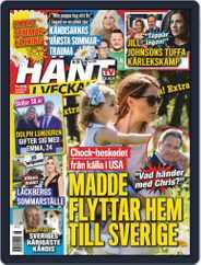 Hänt i Veckan (Digital) Subscription July 1st, 2020 Issue