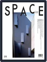 Space (Digital) Subscription July 1st, 2020 Issue