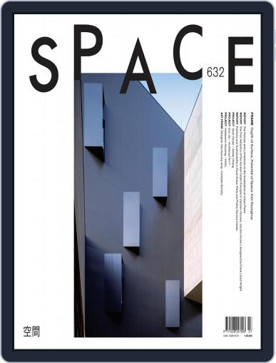 Space (Digital) July 1st, 2020 Issue Cover