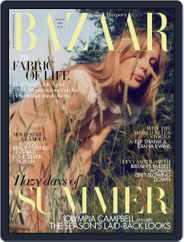 Harper's Bazaar UK (Digital) Subscription August 1st, 2020 Issue