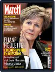 Paris Match (Digital) Subscription July 2nd, 2020 Issue