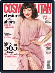 Cosmopolitan Mexico (Digital) Subscription March 1st, 2020 Issue