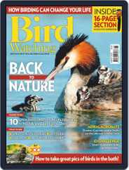 Bird Watching (Digital) Subscription August 1st, 2020 Issue