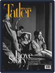 Tatler Hong Kong (Digital) Subscription July 1st, 2020 Issue