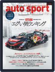 auto sport オートスポーツ (Digital) Subscription July 3rd, 2020 Issue
