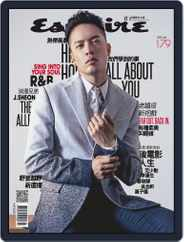 Esquire Taiwan 君子雜誌 (Digital) Subscription July 3rd, 2020 Issue