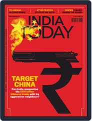 India Today (Digital) Subscription July 13th, 2020 Issue