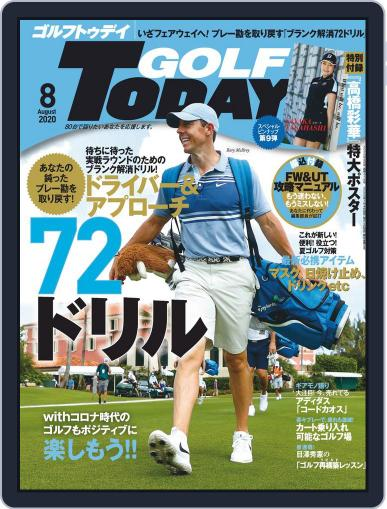 GOLF TODAY July 5th, 2020 Digital Back Issue Cover
