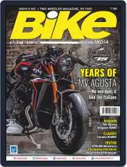 BIKE India (Digital) Subscription July 1st, 2020 Issue