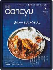 dancyu ダンチュウ (Digital) Subscription July 6th, 2020 Issue
