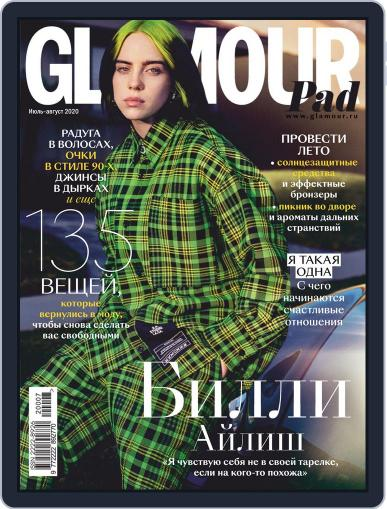 Glamour Russia July 1st, 2020 Digital Back Issue Cover