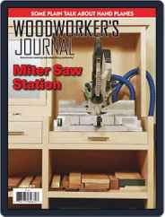 Woodworker's Journal (Digital) Subscription August 1st, 2020 Issue