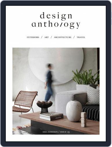 Design Anthology (Digital) June 1st, 2020 Issue Cover
