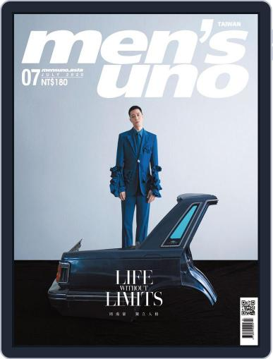 Men's Uno (Digital) July 8th, 2020 Issue Cover