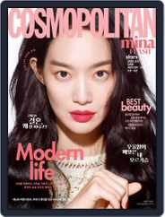 Cosmopolitan Korea (Digital) Subscription May 1st, 2020 Issue