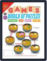 Games World of Puzzles (Digital) Subscription September 1st, 2020 Issue