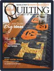 McCall's Quilting (Digital) Subscription September 1st, 2020 Issue