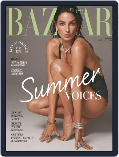 Harper's BAZAAR Taiwan July 10th, 2020 Digital Back Issue Cover