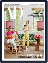 Architectural Digest (Digital) Subscription September 1st, 2019 Issue