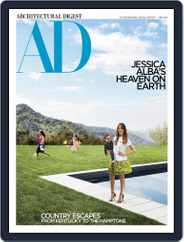 Architectural Digest (Digital) Subscription June 1st, 2019 Issue