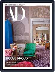 Architectural Digest (Digital) Subscription April 1st, 2017 Issue
