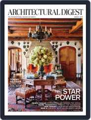 Architectural Digest (Digital) Subscription March 1st, 2017 Issue