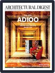 Architectural Digest (Digital) Subscription January 1st, 2017 Issue