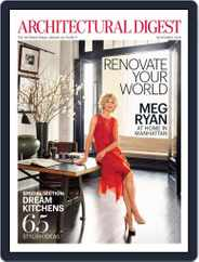 Architectural Digest (Digital) Subscription November 1st, 2016 Issue