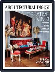 Architectural Digest (Digital) Subscription October 1st, 2016 Issue