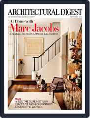 Architectural Digest (Digital) Subscription July 29th, 2016 Issue