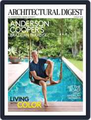 Architectural Digest (Digital) Subscription July 6th, 2016 Issue