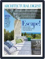 Architectural Digest (Digital) Subscription April 5th, 2016 Issue