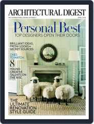 Architectural Digest (Digital) Subscription March 8th, 2016 Issue