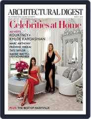 Architectural Digest (Digital) Subscription February 2nd, 2016 Issue