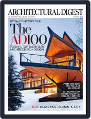 Architectural Digest (Digital) Subscription January 1st, 2016 Issue