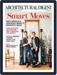 Architectural Digest (Digital) Subscription September 8th, 2015 Issue